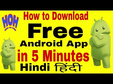How to download ! paid apps & games ! android market ! free ! without root ! easy steps