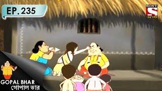 Gopal Bhar (Bangla) - গোপাল ভার (Bengali) - Ep 235 - Machher Pete Sonar Kouto