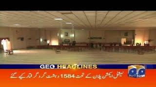 Geo Headlines - 10 AM 16-December-2017
