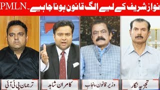 On The Front with Kamran Shahid - 25 July 2017 - Dunya News