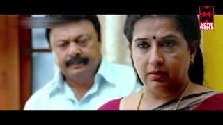 ഗോവക്ക് പോകണം! ഒരു തീർഥാടനത്തിന് ..# Malayalam Comedy Scenes # Malayalam Movie Comedy Scenes 2017