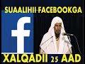 Xalqadii 25aad Su aalihii facebookga ┇►Dr Sh Mohamud Shibli