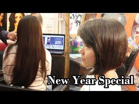 Super Long to Super Short Haircut