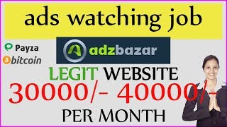 Earn Upto 30 Dollar By Watching Ads 100% Legit Website | adzbazar |