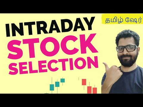 How to Select Intraday Stock | Share trading tips | Tamil Share
