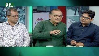 Ei Somoy (এই সময়) | Episode 2186 | Talk Show | News & Current Affairs