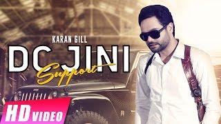 DC Jini Support | Karan Gill | New Punjabi Song 2017 | Shemaroo Punjabi