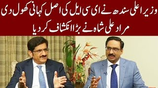 Kal Tak With Javed Chaudhary | Murad Ali Shah Exclusive Interview | 3 January 2019 | Express News