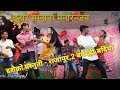 Download Video Download I love u2 Song/Tharu video/2075 Dashain Prfms 3GP MP4 FLV