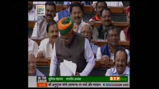 Download Shri Arjun Ram Meghwal's reply during discussion on demands for grants {General} 2016-2017 Video