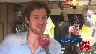 German people visited pakistan-16-03-16 -92News
