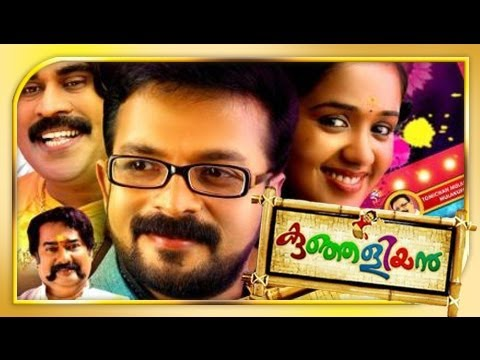 malayalam new movies download online