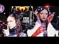 Grimes Ft Janelle Monáe Venus Fly Official Video mp3