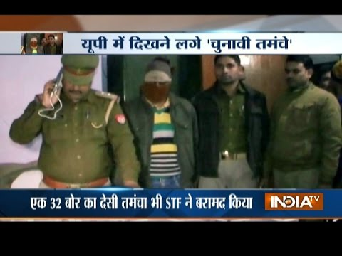 Illegal Firearms and Ammunition Seized by STF in UP's Allahabad