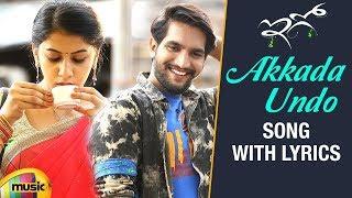 Latest Telugu Songs 2018 | Akkada Undo Song With Lyrics | Ego Telugu Movie | Sai Kartheek