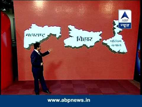 Watch ABP News opinion poll from Bihar, Maharashtra and West Bengal tonight