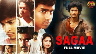 Saaga (2020) New Released Hindi Dubbed Full Movie | Saran, Ayra, Kishore Dubbed Blockbuster Movie