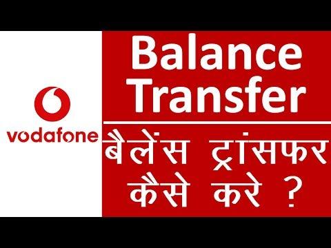 Vodafone Balance Transfer Code | Transfer Talktime using USSD