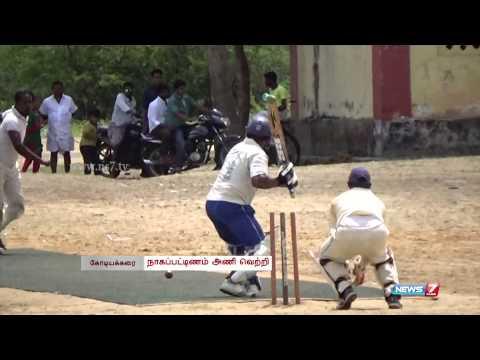 District Cricket Tournament in Nagapattinam | Tamil Nadu | News7 Tamil