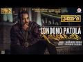 Londono Patola Reloaded | Official Music Video | Jazzy B | Sukshinder Shinda