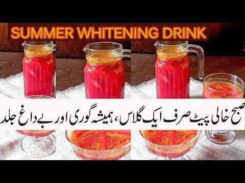 SUMMER SKIN WHITENING DRINK||SUMMER SKIN CARE ||SKIN WHITENING