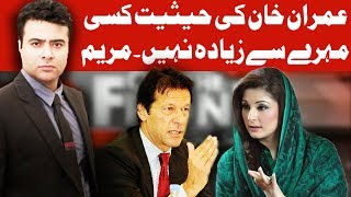 On The Front with Kamran Shahid - 14 September 2017 - Dunya News