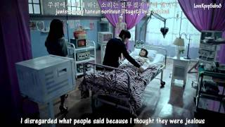 Miryo - Dirty MV [English subs + Romanization + Hangul] HD