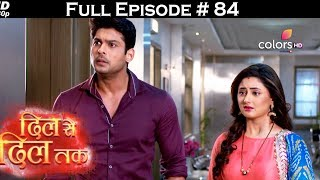 Dil Se Dil Tak - 25th May 2017 - दिल से दिल तक - Full Episode (HD)