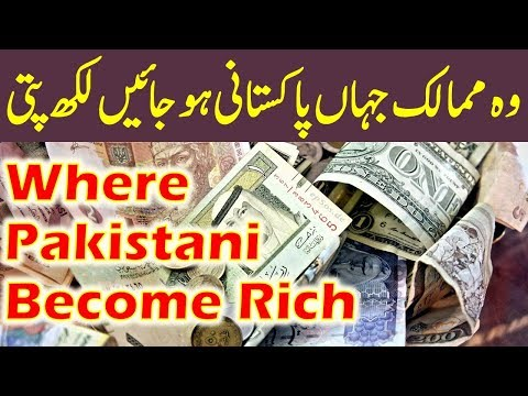 Countries Where Pakistani become Rich.