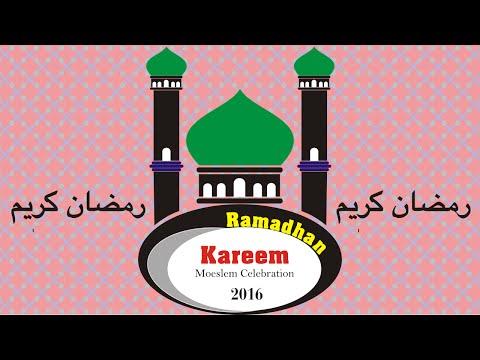 Ramadhan Kareem Moeslem Celebration In CorelDraw