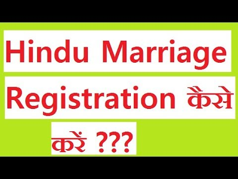 How to do Hindu Marriage Registration and Love Marriage in India (New Process)