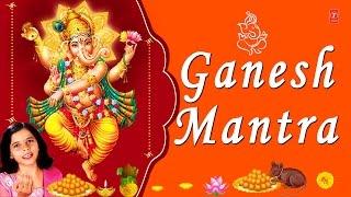 Ganesh Mantra, Om Gan Ganapataye Namo Namah  By Kartiki Gaikvad Full Audio Song Juke Box