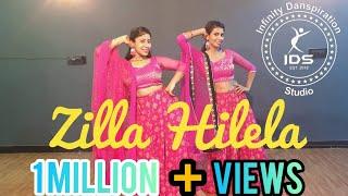 Zilla Hilela | Jabariya Jodi | Dance Cover | Vaishali Mahori and Megha Mohan