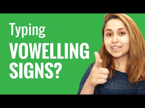 Ask an Arabic Teacher - How do you type vowelling signs?