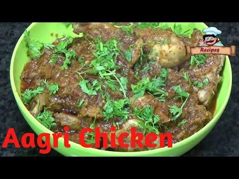 Aagri Chicken Recipe / Spicy Aagri Chicken by Deepa Khurana