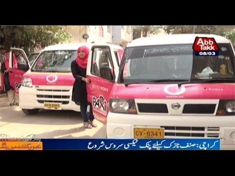 Pink Taxi Service For Women Begins in Karachi