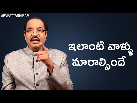How To Overcome Phobias? | Tips To Live A Happy Life | Personality Development | BV Pattabhiram