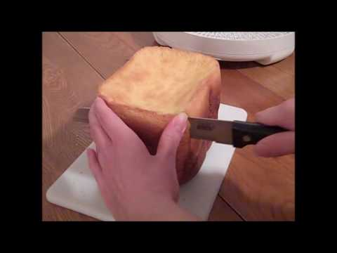 Gluten Free Sandwich Bread Machine Recipe with Bonus Breadcrumb How-To