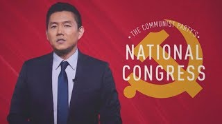 Why does the 19th Party Congress matter?