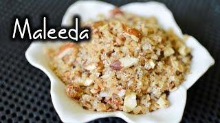 Malida recipe | maleeda ramadan special recipe | sweet dessert