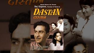 Dastan (1950) - Raj Kapoor, Suraiya   Full Bollywood Hindi Movie   Rare Superhit Old Film