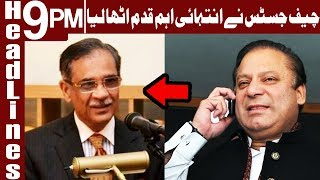 CJP orders to restore Nawaz Sharif