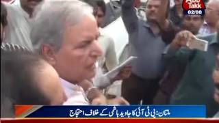 Multan: PTI Stages Protest Against Javed Hashmi