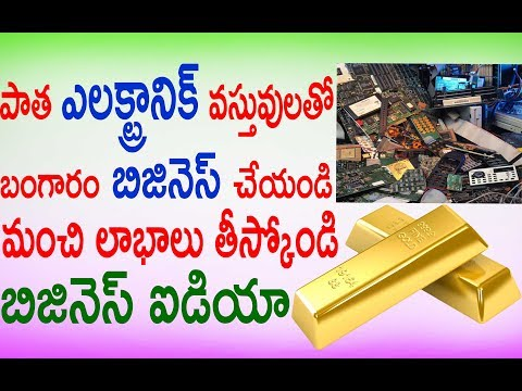 How to Recover Gold Scrapping Electronics Business/Electrical wire Connecters/Business Ideas 2018