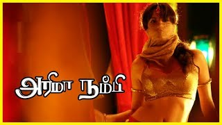 Naanum Unnil Paadhi Video Songs | Arima Nambi Video Songs | Priya Anand Songs | Vikram Prabhu Songs