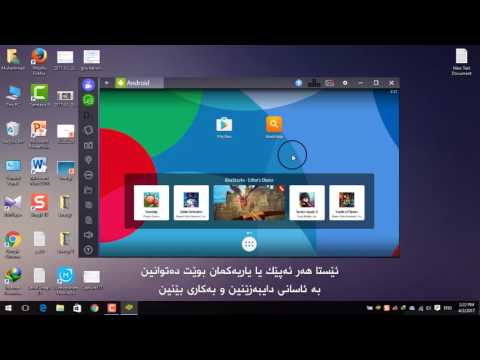 Install Android applications on your PC the easy way