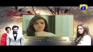 Sangdil - Episode 26 Teaser | HAR PAL GEO