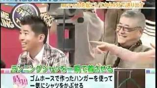 Japanese mother n son.mp4