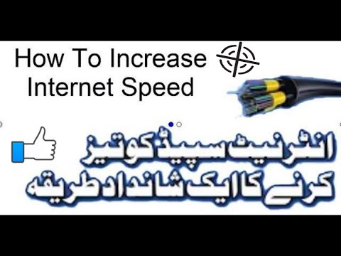 How To Double Internet Speed On PC Or Computer   Computer Solution