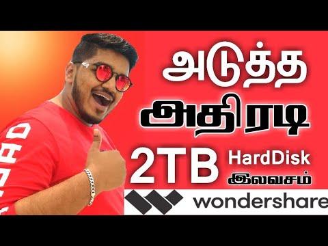 அடுத்த அதிரடி 2TB Hard Drive இலவசம் Wondershare Recoverit GiveAway in Tamil - Wisdom Technical
